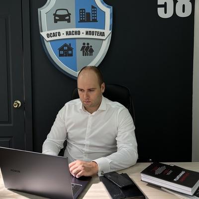 Александр Тандалькин, Пенза