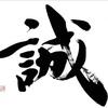 Окинавское каратэ для взрослых