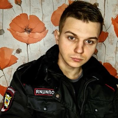 Вадим Вадимов, Москва