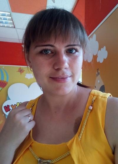 Ольга Степанова, Смоленск