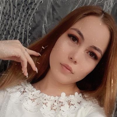 Юлия Кожевникова, Чита