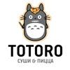 Суши Пицца Доставка Севастополь| Totoro Food