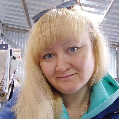 Романенко Наталья