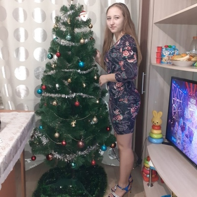 Александра Згибнева