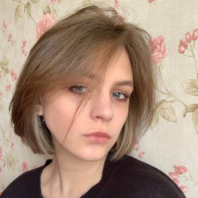 Анастасия Циммерман