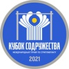 Кубок Содружества по стритлифтингу ISF-2021