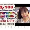 Tra My 1д-100