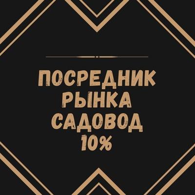 Маъруф Рахимов