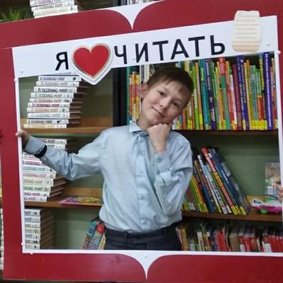 Савелий Назаров