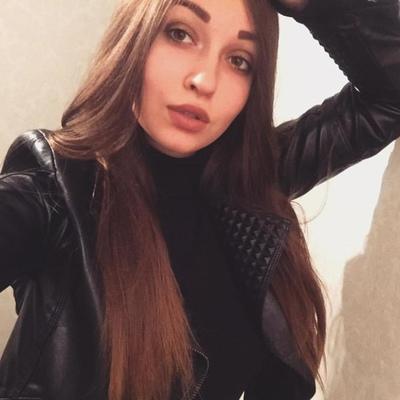 Haley Osborne