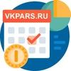 Выгрузка фото - Парсер товаров - VKPARS.RU