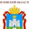 Общественная палата Орловской области
