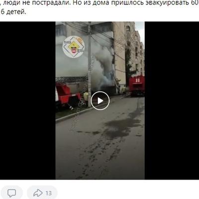 Yufoteca Sinutuwe, Уфа