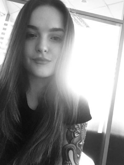 Evangeline Soboleva