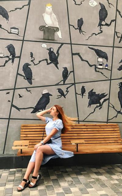 Алина Тимофеева, Москва