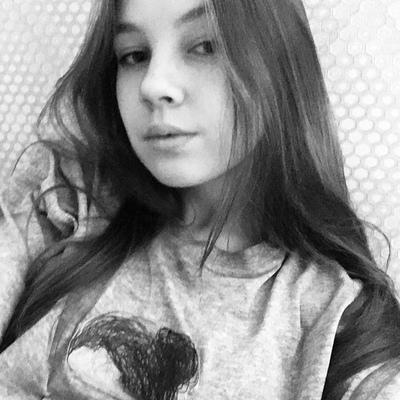 Алёна Иляева