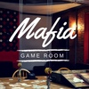 Мафия СПб Game Room