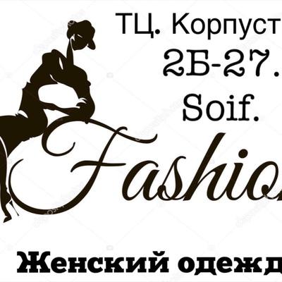 Соифжон Махамадкадиров