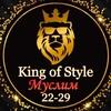 Luxury Fashion 22-29