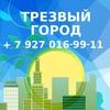 Лечение наркомании | Трезвый Город Тольятти