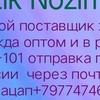 Azik Nozimov 24-101