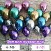 Достонжон Сайдуллаев 6-106
