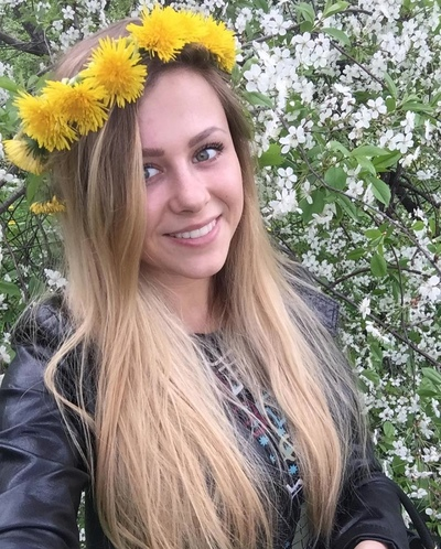 Jenna Carey