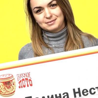Любовь Дьяконова