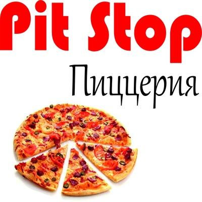 Pit Stop, Самара