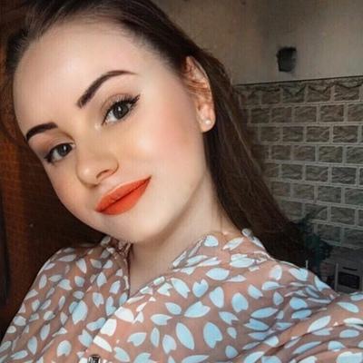 Александра Мухина, Новомосковск