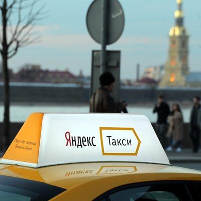Яндекстакси-Беларусь Убер, Минск
