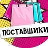 Елена Фокс