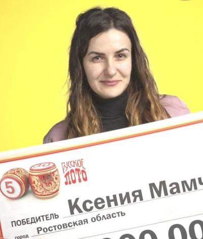 Дарина Казакова