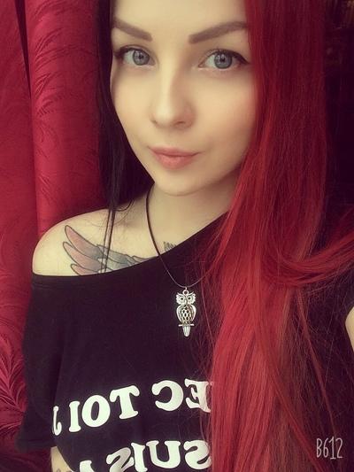 Таня Миловидова, Новосибирск