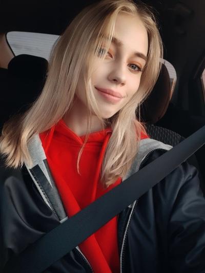 Анастасия Полтавская, Одинцово