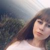 Anna Bayer