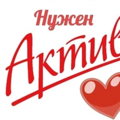 Максимка Максимка