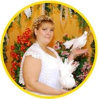 НатальяБибикина