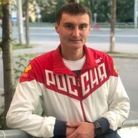 РусланИгоревич