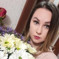 ЕкатеринаКочеткова