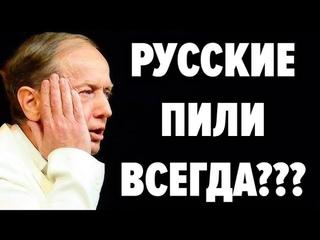 Америка подарила России свободу от СССР. Теперь мы СВОБОДНО 105193